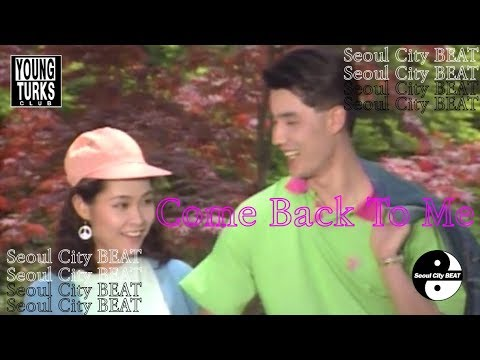 [K-Wave] 영턱스클럽(Young Turks Club) - Come Back To Me  (1997) l Korea Vaporwave Citypop