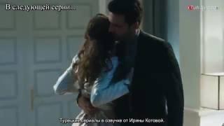 Чёрная любовь 70 серия анонс (2) озвучка.