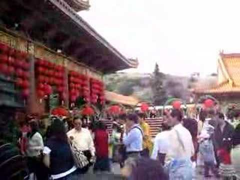 Chua Dai Loan