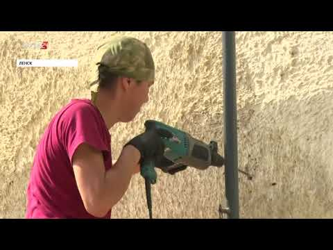 В Ленске ремонтируют школы и детские сады