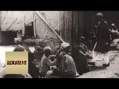 Киносъемки под прикрытием / Искатели / Телеканал Культура