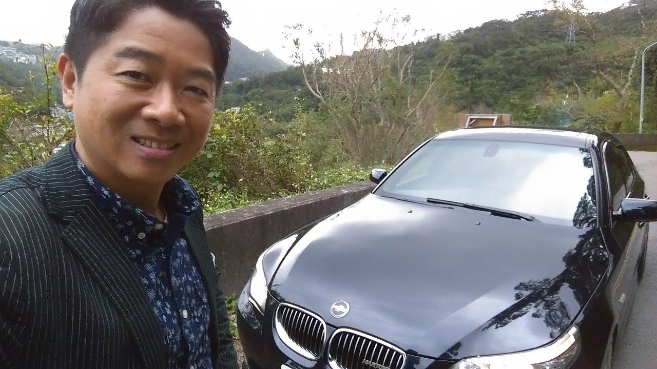 龐德購買中古車bmw E60 530i全記錄 Youtube