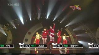 """After School performing """"AH!"""" live @ MuBank, March 30, 2009. Credit..."""