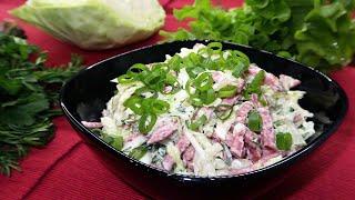 Салат капустный с колбасой. Вкусный салат за 5 минут из свежей капусты и копченой колбасы