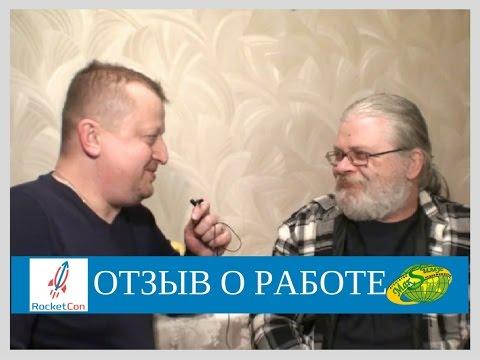 Аренда квартир в Москве, снять без посредников - 4904