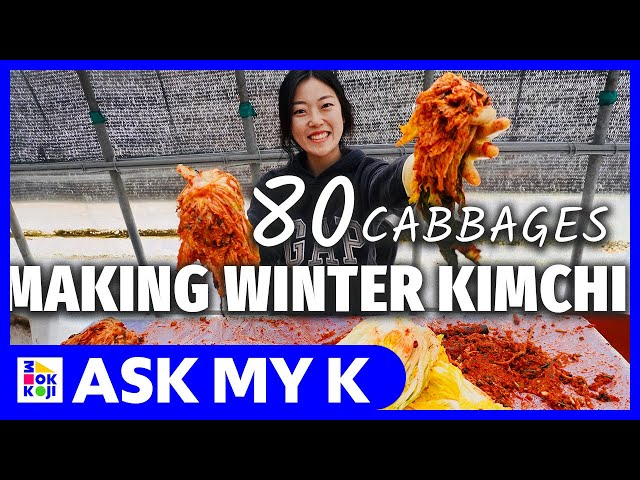 Ask My K : hhwang - кто молодец?! - prepares KIMCHI to eat for a year!