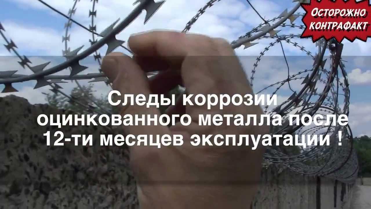 Обнищание Украины делается умышленно, чтобы вытянуть последние .