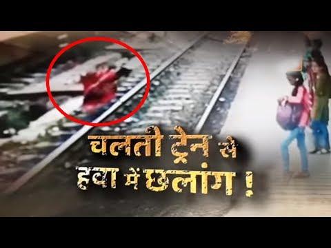 Sansani: Stunts Of Women Thieves In Mumbai Locals Will Shock You | ABP News