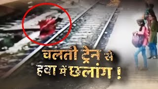 Sansani: Stunts Of Women Thieves In Mumbai Locals Will Shock You | ABP News