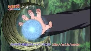 Naruto Shippuuden 2 сезон 422  эпизод (Трейлер Рус озвч).
