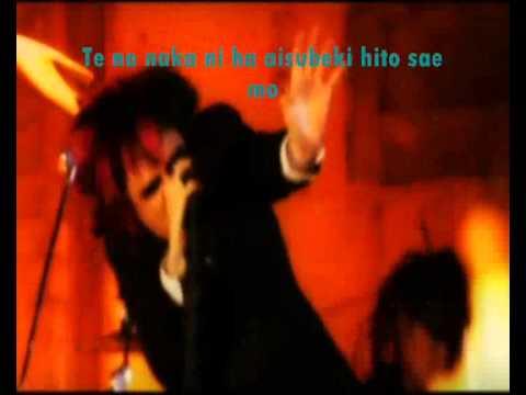 Dir en grey the final  karaoke (instrumental)