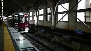 阪急神戸三宮駅 阪急1000系1016F 特急 到着