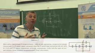 """Олимпиада """"Росатом"""" 2013-2014. Разбор заданий по физике."""