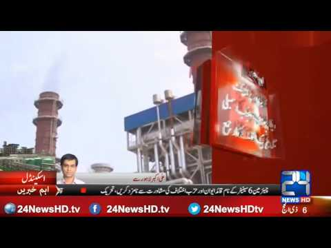 24 Breaking: Adjournment motion against Nandipur Power Project moved in Punjab assembly