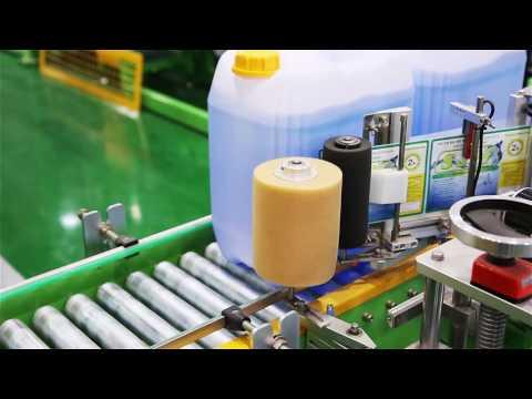[CAS E&C] Plastic Filling System (EN)
