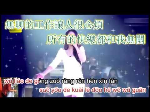 Không có anh bên cạnh em thật sự rất cô đơn - 没有你陪伴真的好孤单 - Mộng Nhiên - 梦然 - karaoke