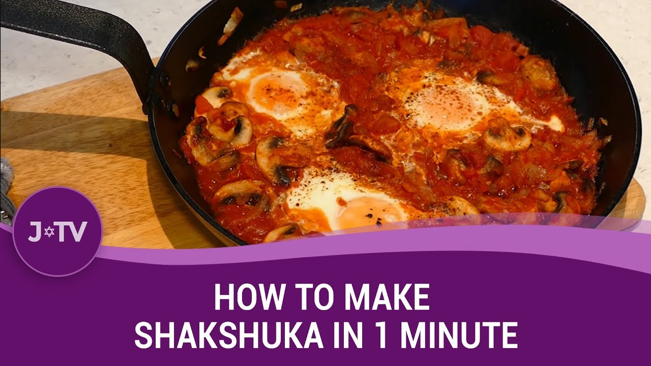 How to make shakshuka in 1 minute jewish food j tv youtube how to make shakshuka in 1 minute jewish food j tv forumfinder