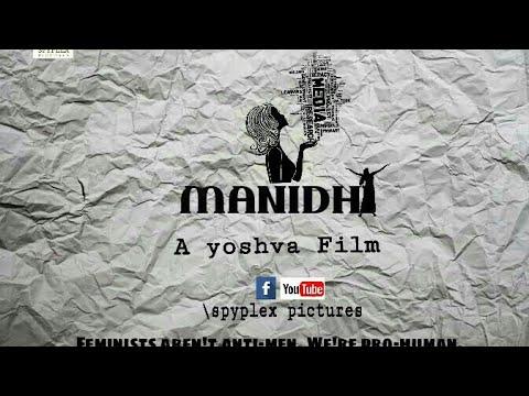 Manidhi - Official Tamil Short Film