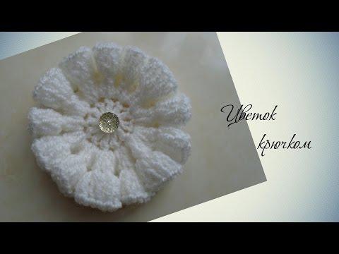 Цветы крючком. Белый цветок крючком.