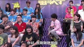20130707《我要當歌手》陳思瑋 (愛上你等於愛上寂寞) pk 潘裕文 (歌手與模特兒) 片段