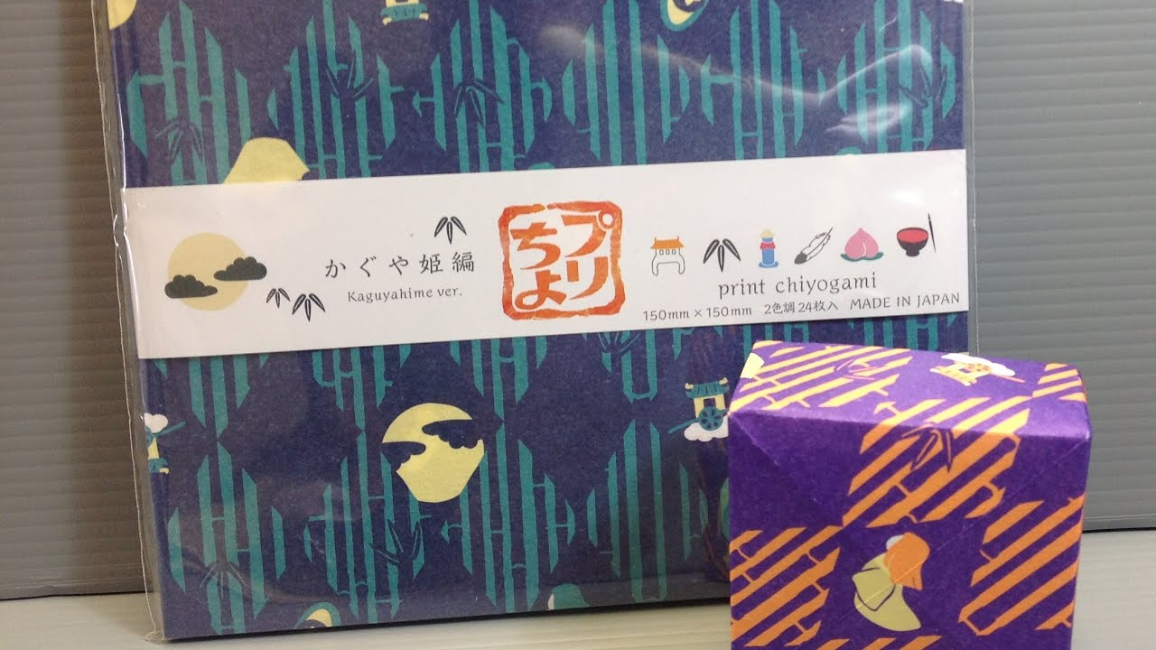 GrimmHobby Kaguyahime Chiyogami Paper Unboxing! - YouTube - photo#37