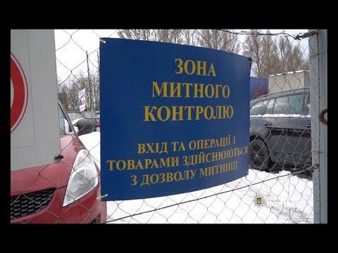 Телеканал ІНТБ: На Тернопільській митниці від початку року оформили 470