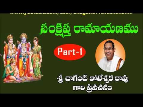 bhagavatam chaganti koteswara rao