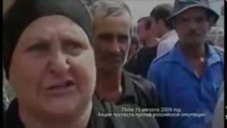 Грузинский сценарий на Донбассе первые 35 сек. видео все скажут