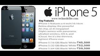 Apple iPhone 5 Price in Bangladesh