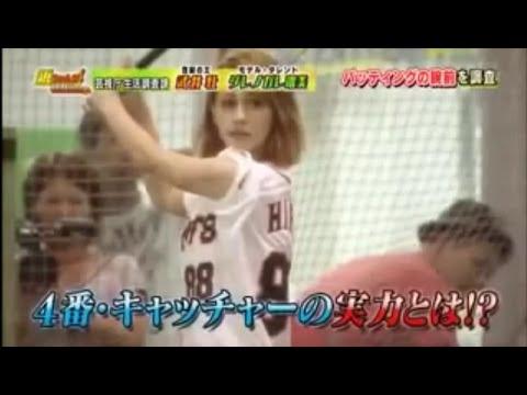 【稲村亜美の始球式も凄いが、ダレノガレ明美の野球センスも凄い!】