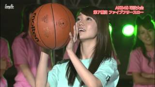 BasketBall  - AKB...