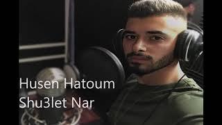 حسين حاطوم - شعلة نار (Prod. by INTENSELY)