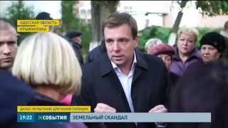 ТРК Украина. Николай Скорик. Встреча с жителями Крыжановки.