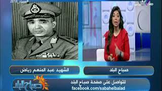لميس سلامة: الفريق عبد المنعم رياض نال شرف الشهادة وسط جنودة أثناء المعركة بعد تدمير خط بارليف