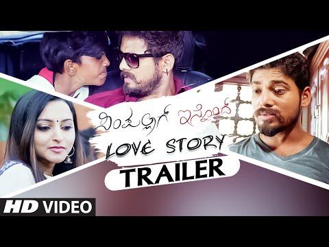 Simpallag Innodh Love Story Trailer   
