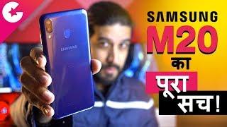 Samsung Galaxy M20 FULL REVIEW!! 🔥 Camera, Gaming, Battery, Benchmarks (Hindi)