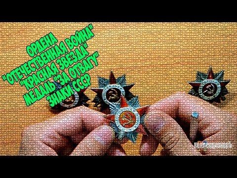 Советские юбилейные рубли Тираж, цена, каталог монет