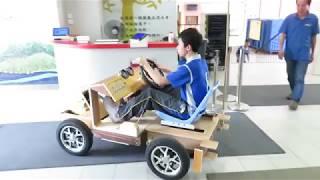 Publication Date: 2018-05-11 | Video Title: 沙田循道衞理中學中三生自製電動車