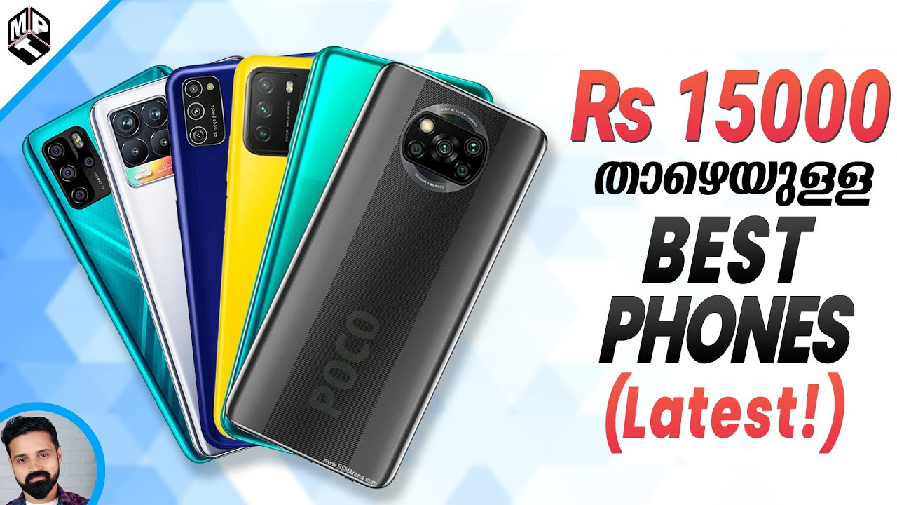 TOP 5 Latest Phones Under Rs 15000 (Malayalam) | Mr Perfect Tech