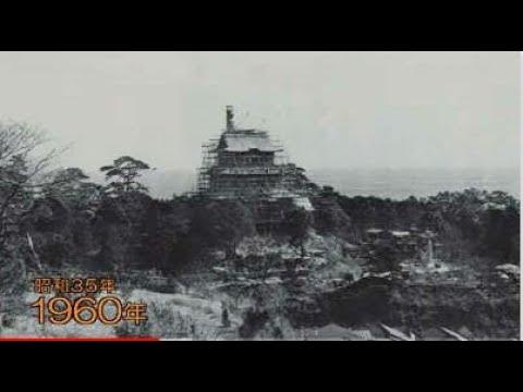 01 小田原の歴史