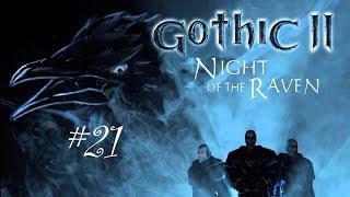 Прохождение Gothic 2: Ночь Ворона Ч.21 - Прокачиваем алхимию