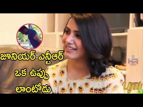 Samantha says ntr is a salt | Samantha Says About Jr Ntr  | #JrNtr | #Samantha | #Ntr28