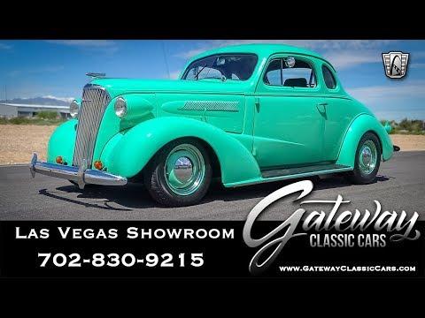 1937 Chevrolet Deluxe Coupe | Stock: #123 - Las Vegas