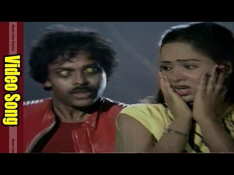 Golimar Video Song    Donga Movie    Chiranjeevi, Radha
