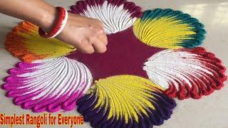 DIY RANGOLI FOR BEGINNERS। अब घर पर पड़ी चीजों से बनाए रंगोली  बड़ी आसानी से।How to make Rangoli