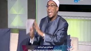 الشيخ محمد أبو بكر يكشف حقيقة شعوذات علاج الكورونا
