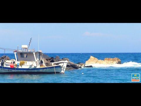 ABOVE - Naxos Tours Promo Video I