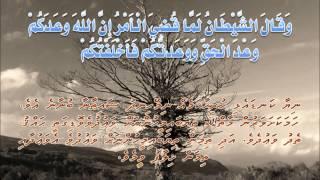 quran dhivehi tharujama.video1.wmv