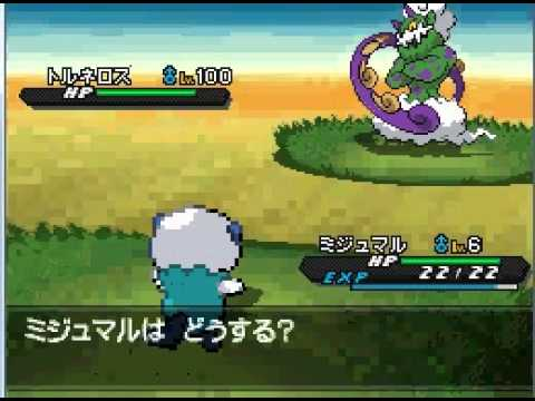 how to get landorus in pokemon black 2