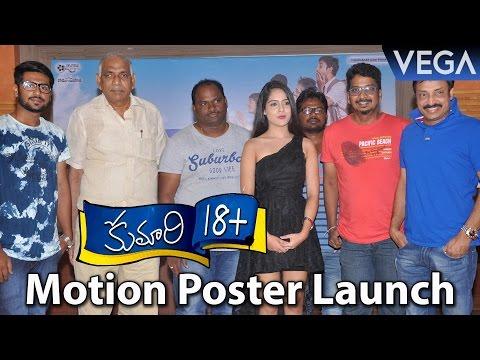 Kumari 18+ Telugu Movie Motion Poster Launch